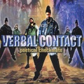 Verbal Contact / Poetical Checkmate