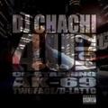 DJ Chachi / 4U Vol.2