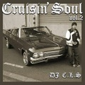 DJ C.L.S / Crusin' Soul Vol.2