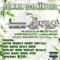 DJ Keny Luv / Broken Glass[HI-Play]Latin Rap Mega Mixxxx