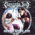 Gangsta Boo / Both Worlde ★69