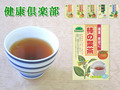 健康倶楽部 柿の葉茶