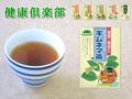 健康倶楽部 ギムネマ茶