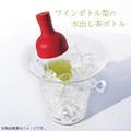 フィルター・インボトル