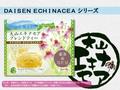 大山エキナセア ブレンドティー 番茶&なた豆