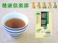 健康倶楽部 甜茶