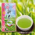 【予約商品】新茶 早乙女(平袋) 70g