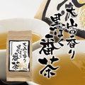 大山の香り 黒ぼく番茶 100g