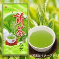 【予約商品】特上新茶 早乙女(平袋) 70g