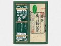 抹茶羊羹・抹茶入り白折セット(JY-20)