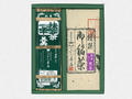 抹茶羊羹・抹茶入り煎茶セット(JY-22)