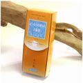 線香 艶やかな蜂蜜の香り 『文々香』 梅栄堂