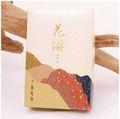 線香 『花琳 (かりん)』大バラ 薫寿堂