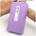 香水香 フレッシュでエレガントな香り 『紫丹花』 大発