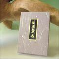 お香 焼香用  五種香 『蘭麝薫香』