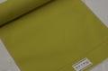 備後木綿 黄緑
