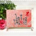 お名前ポエム-桜-L