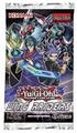 遊戯王英語版ウィング・レイダーズ(1st) ブースターBOX