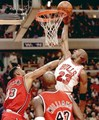 【ファーストラウンド】1996年 ジョーダン ブルズ vs ライリー ヒート 第1戦