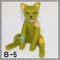 【初販限定価格】羊毛/猫/緑 B-5