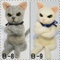 【初販限定価格】羊毛/猫/腕組 B-8-9