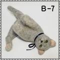 【初販限定価格】羊毛/猫/灰 B-7