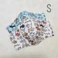 【数量限定】猫柄マスク/ガーゼ Sサイズ 2枚組