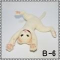 【初販限定価格】羊毛/猫/白 B-6