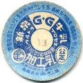 新泉G+G牛乳