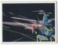ガンダムカード:宇宙空母・ホワイトベース