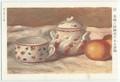 ルノワール / 茶碗と佐藤壺のある静物