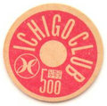 ICHIGOCLUB いちごクラブ500【未使用】