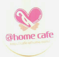 @home cafe【未使用】