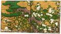 松に草花図 50円