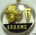 ブルボンキーホルダー【S.O.G.O.M.E】
