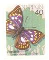 オオムラサキ 40円切手【未使用】