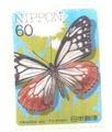 アサギマダラ 60円切手【未使用】