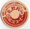 広江コーヒー【未使用】