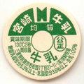 宮崎牛乳【未使用】