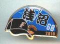 日本ハム◆2010年ピンズ【浅沼-68】