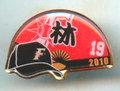 日本ハム◆2010年ピンズ【林-19】