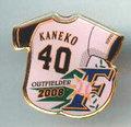日本ハム◆2008年ピンズ【KANEKO-40】