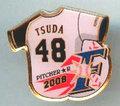 日本ハム◆2008年ピンズ【TSUDA-48】