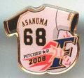 日本ハム◆2008年ピンズ【ASANUMA-68】