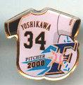 日本ハム◆2008年ピンズ【YOSHIKAWA-34】