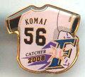 日本ハム◆2008年ピンズ【KOMAI-56】