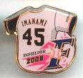 日本ハム◆2008年ピンズ【IMANAMI-45】