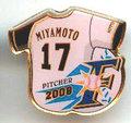 日本ハム◆2008年ピンズ【MIYAMOTO-17】
