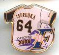 日本ハム◆2008年ピンズ【TSURUOKA-64】