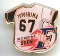 日本ハム◆2008年ピンズ【TOYOSIMA-67】